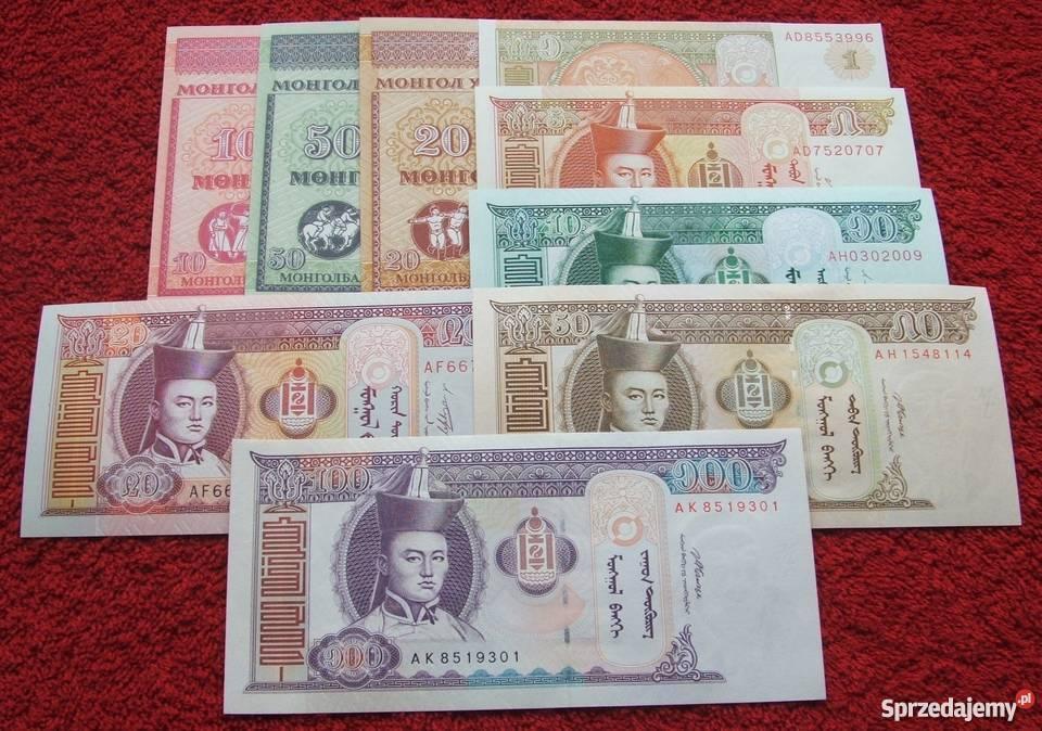 MONGOLIA Kolekcjonerskie Banknoty Zestaw 9 sztuk Numizmatyka Katowice sprzedam