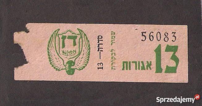 Bilet autobusowy ( DAN ) z lat pięćdziesiątych - Israel