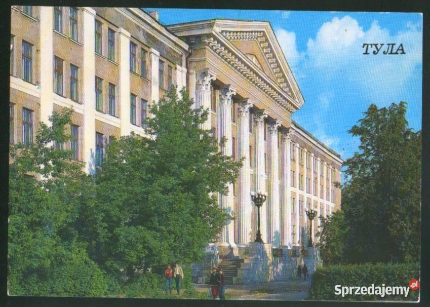 Kart. poczt. Fed. Rosyjska  Tuła  1990