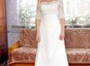Suknia ślubna - skromna