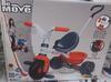SMOBY rowerek trojkolowy - NOWY - wysylka gratis - miniaturka