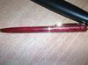 Długopis Waterman France