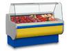 Lada chłodnicza 1,0 Iglootechnika NOWA!!! - miniaturka