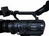 Kamera Sony HDR-FX1E