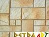 Kamień dekoracyjny ozdobny Symetryczny - miniaturka