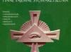 Barrett D.V. - Templariusze i inne tajemne stowarzyszenia