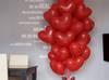 Balonowa poczta - balony z helem