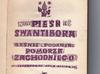 Pieśń Swantibora-Gracjan Fijałkowski-1964r - miniaturka
