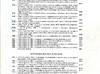 Dziennik Ustaw Nr 162 z dnia 30.12.1998 - miniaturka