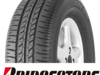 Opony Bridgestone B250 195/65 R15 91T ( na lato, letnie ) Gdynia - miniaturka