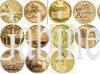 Sprzedam 16 okolicznościowych monet dwu złotowych z roku 2008 r.