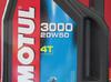 Olej motocyklowy MOTUL 3000 20W50 4T