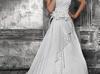 Piękna suknia ślubna z kolekcji Emmi Mariage + dużo gratisów!!! - miniaturka