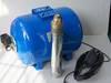Zestaw hydroforowy - zbiornik 50 l - pompa 3SKM 100 z kablem