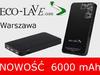 ŁADOWARKA SŁONECZNA SOLARNA iPHONE 5 Samsung Nokia - miniaturka