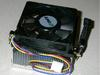 CPU Cooler AMD Socket AM2/AM2+/AM3 (Nowy) - miniaturka