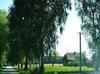 trzebcz - krolewski - dom - budynki - gospodarcze - dzialka - 3100 - m