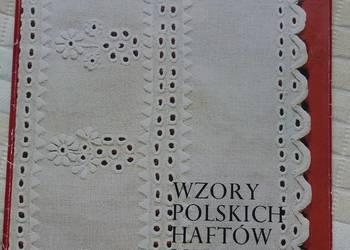 Haft rzeszowski