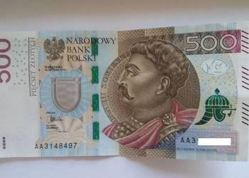 Banknot 500 zł-seria -AA.