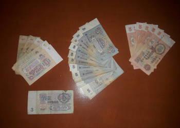 Sprzedam Ruskie Ruble