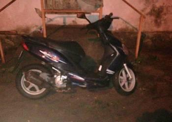 Sprzedam skuter Yamaha mbk