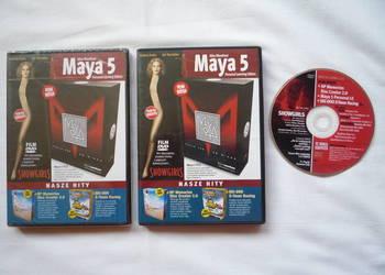 Film DVD SHOWGIRLS Elizabeth Berkley Kyle MacLachlan