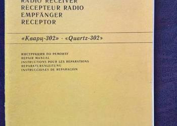 Instrukcja Obsługi Radia Kwarc 302 ZRSS Technointorg