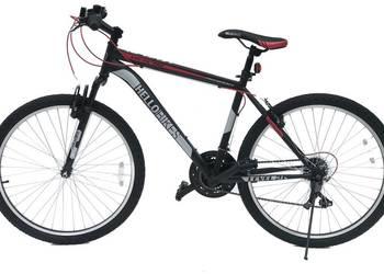 """Rower Górski MTB XTG 26"""" Shimano 21 Biegów Czarny"""