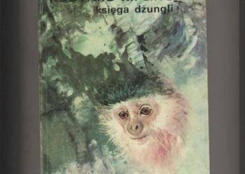 Księga dżungli  Druga księga dżungli