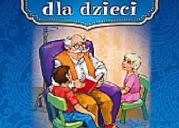 BRZECHWA Wiersze dla dzieci NOWA, TWARDA oprawa