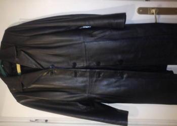 Płaszcz skórzany damski jak nowy rozmiar 42