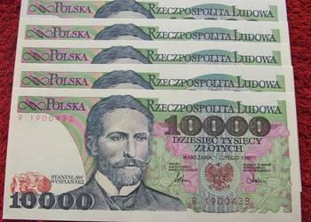 POLSKA PRL 10000 ZŁ STANISŁAW WYSPIAŃSKI Banknot UNC 1 szt.