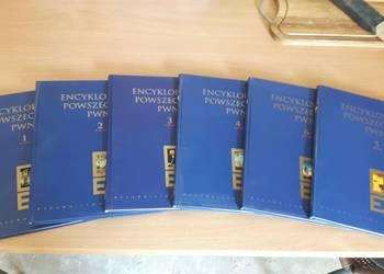 Encyklopedia Powszechna PWN