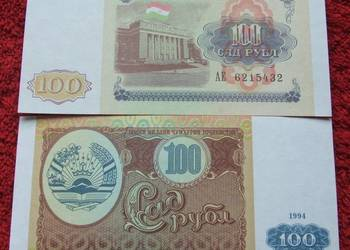 TADŻYKISTAN 100 RUBLES Kolekcjonerski Banknot - 1 sztuka UNC