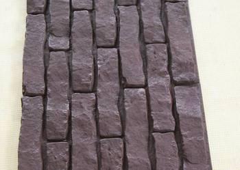 Kamień Dekoracyjny, Naturalny od Producenta - ROKMAR
