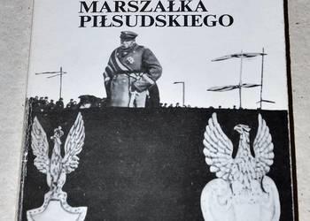 Pamiętnik adiutanta marszałka Piłsudskiego - Lepecki