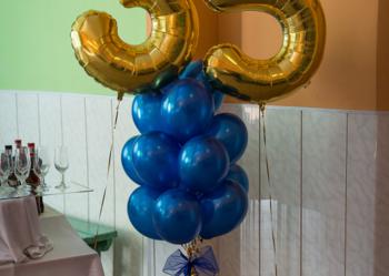 Balony Foliowe Cyfry 100 cm duże z helem Katowice