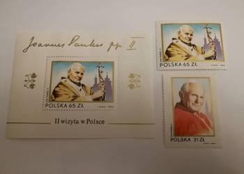 Znaczki II wizyta Papieża  J.P.II