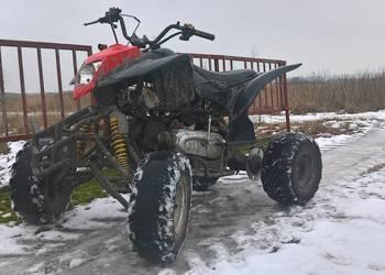 Quad ATV 150cc sprzedam