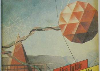 FANTASTYKA - 1983 - NR 07 (10) - MIESIĘCZNIK