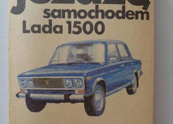 Jeżdżę samochodem LADA 1500. - Książka.