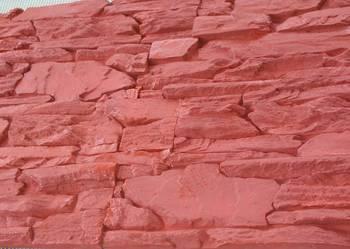 Kamień Dekoracyjny, Płytki Imitujące Kamień Naturalny
