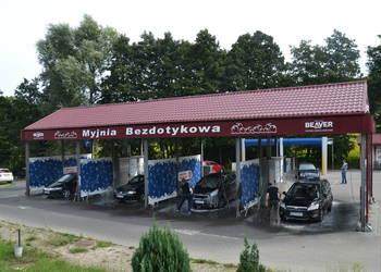 Myjnia samoobsługowa AquaCube 4/ AQUARAMA / Gdańsk