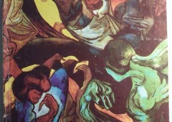 FANTASTYKA - 1985 - NR 08 (35) - MIESIĘCZNIK - WITKACY