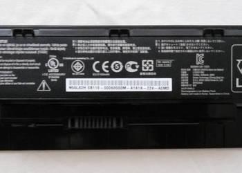baterie laptopy Sprzedajemy.pl