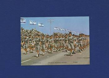 Kobiety w wojsku Izraelskim
