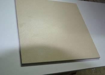 Gardenia tu beige 32,5x32,5 luminor Outlet (