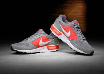 Buty Nike Air meskie szare