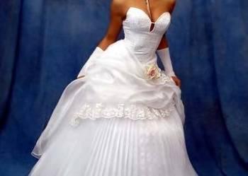 Śliczna suknia ślubna Nowa