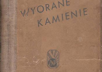 (01409)  WYORANE KAMIENIE – GUSTAW MORCINEK
